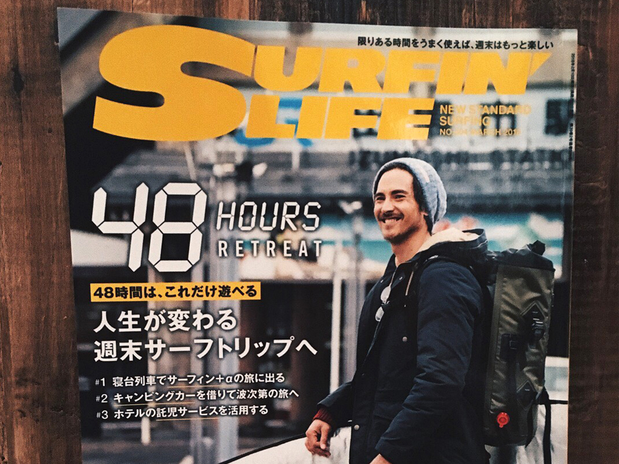 SURFIN' LIFE no.504 3月号