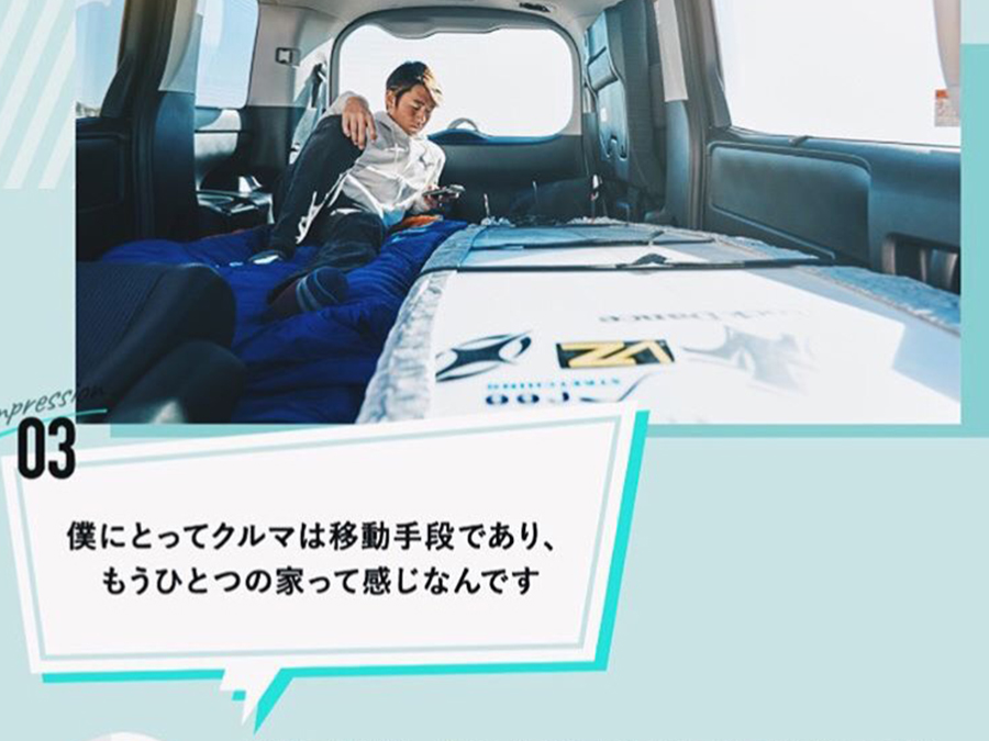 SURFIN with TOYOTA「VOXY × 浜瀬海」